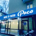 Paco coffee & pastry фото 1